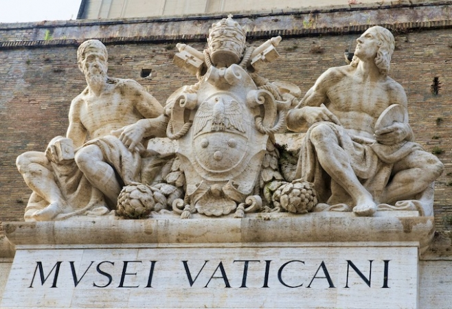 Vatican Museum & St. Peter's Basilica (PM) Half Day Tour